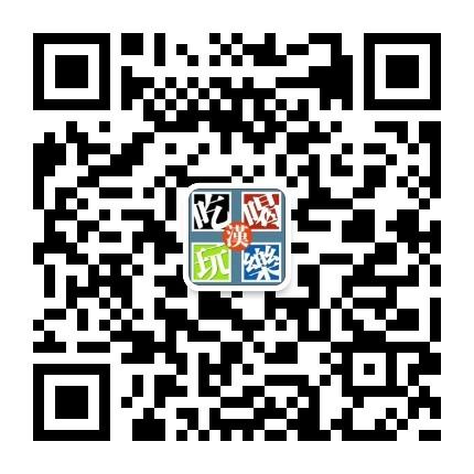 武汉吃喝玩乐论坛_武汉吃喝玩乐资讯(WuHanchwlzx)_媒体详情_星空媒体